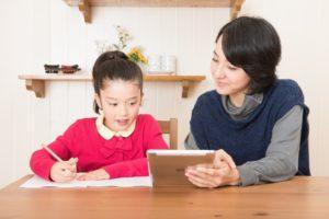 iPadやタブレットは勉強にも有効です