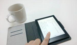 タブレットで電子書籍を読むイメージ